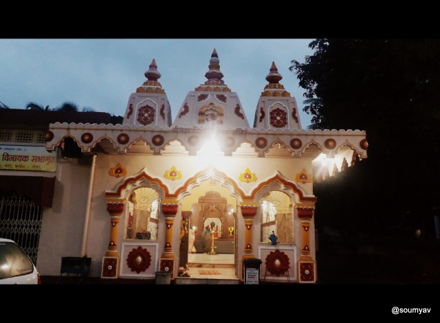 Another temple of Lord Ganesh